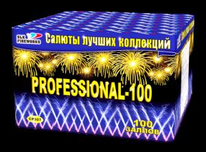 Фейерверк - 100 (C 205 - СЛК)