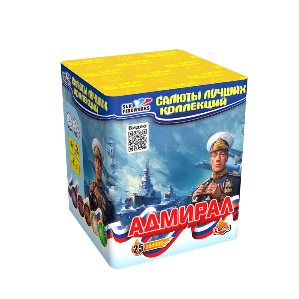 Адмирал